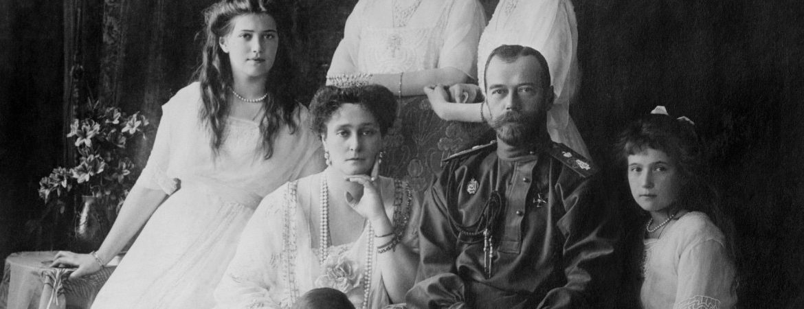 Nicholas II and his family