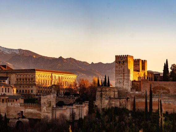 The thousand origins of the name of Granada